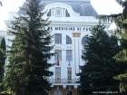 Universitatea de Medicina si Farmacie - Targu Mures