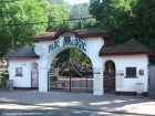 Parcul zoologic Cozla - Piatra Neamt