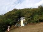 Altarul de pe paraul Bahna - Luizi-Calugara