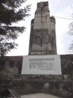 Cimitirul Eroilor de la Poieni - Targu Ocna